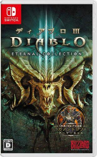 Diablo 3 (No DLC)