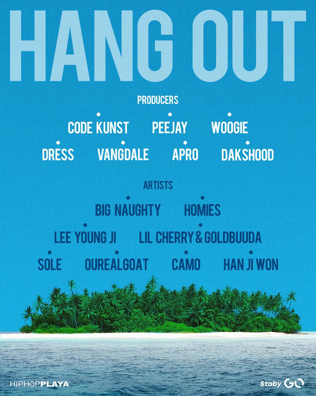 hangout_3.jpeg