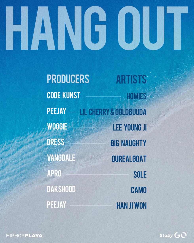 hangout_1.jpeg