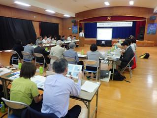 環境省 サンゴ礁生態系保全行動計画フォローアップ会議及びフォーラムin与論島