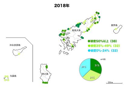 被度区分別調査地点位置図(2018).png