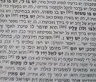 strona w słowniku hebrajskim