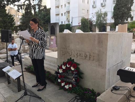 chaim nachman bialik 87. rocznica śmierci