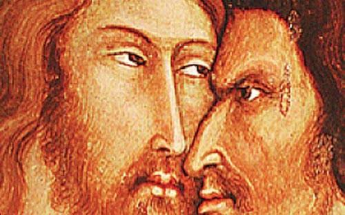 amos oz o judaszu i jezusie
