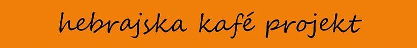 logo hkp podstawa.jpg