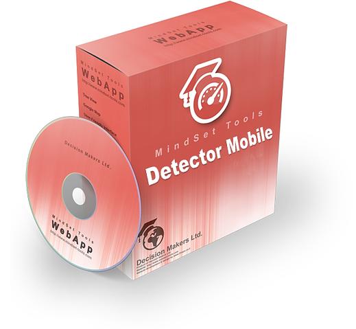 DetectorMobile.png