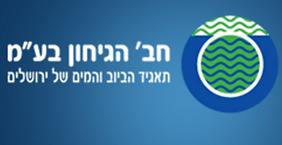 gichon_logo.png
