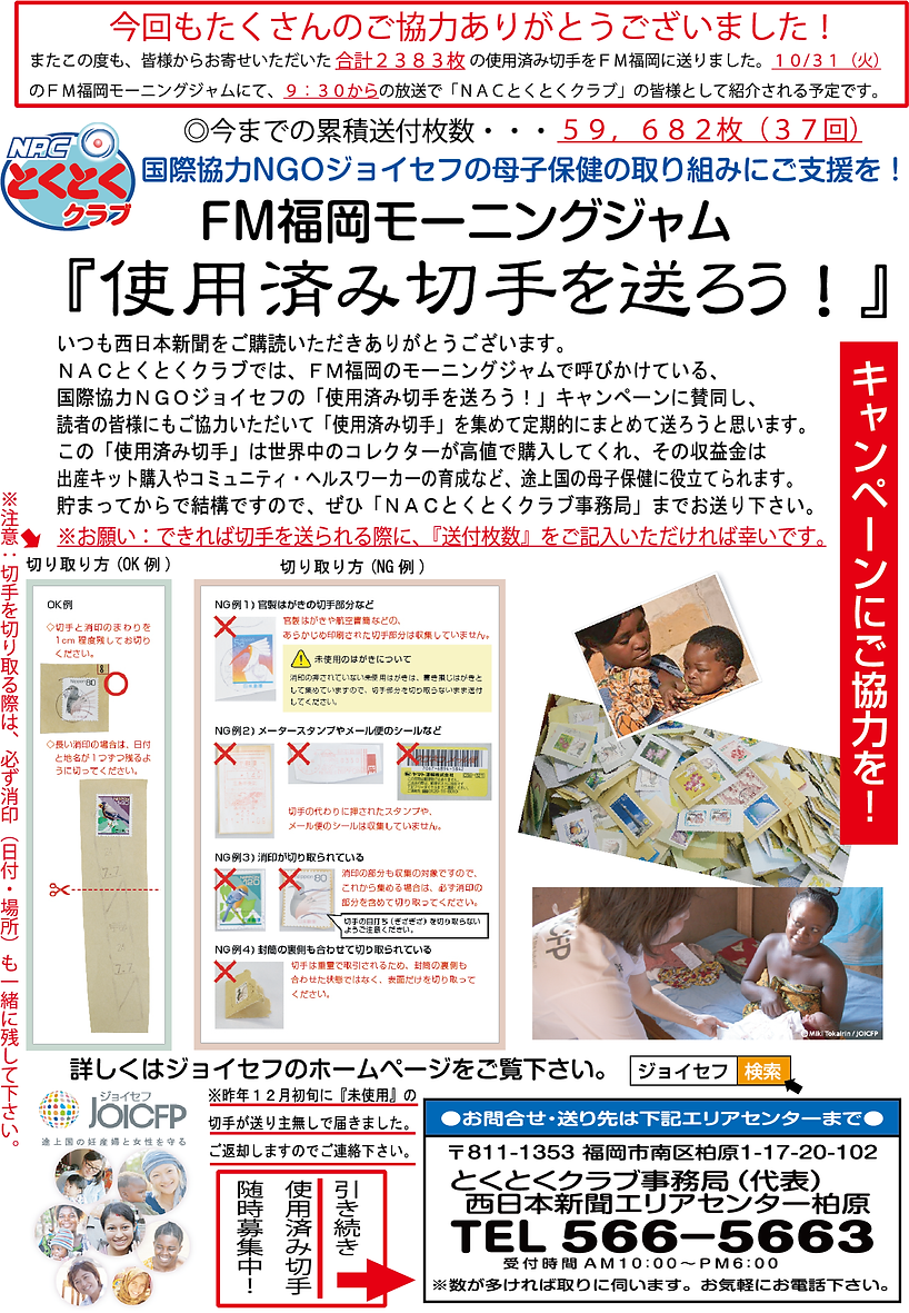 p3-2_tokutoku_02.png