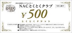 500en (2).jpg