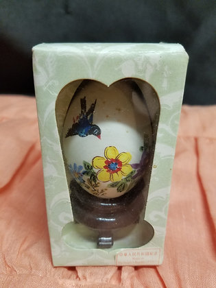 The People's Republic of China Hand Painted Egg