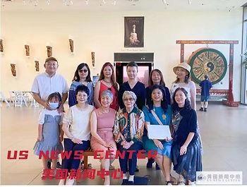 WeChat Image_20210729112850.jpg