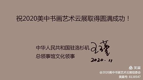 WeChat Image_20201214124908.jpg
