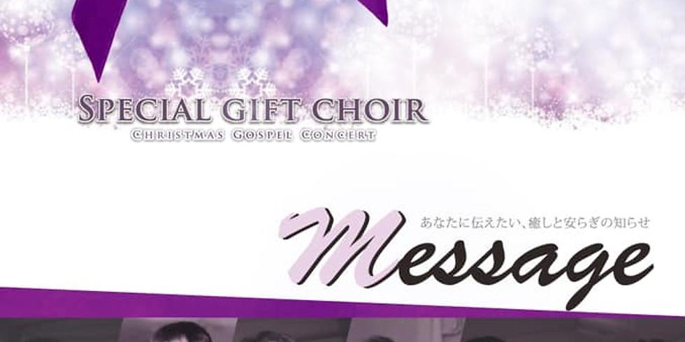 Specal Gift Choir Concert