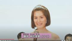 新潮社「ニコラモデル卒業式」