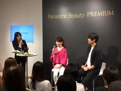 Panasonic Beauty PREMIUM