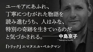 YOUTUBE用SNS用動画広告制作編集