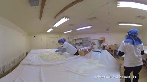 工場見学360度8KVR動画