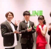 LINE 収録番組司会