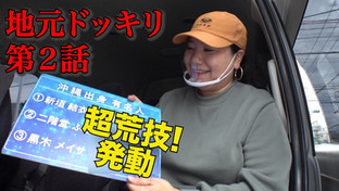 YOUTUBE動画編集代行