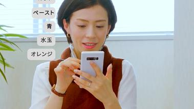 メーカー様新商品紹介動画