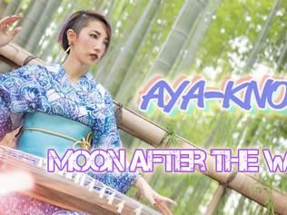 和風EDM】Moon after the war~荒城の月Remix~AYA-KNOW(彩乃しゃちょー)