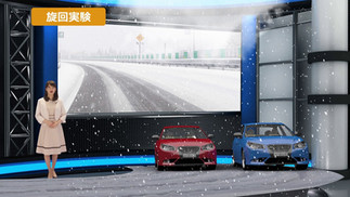 3DCGシミュレーション映像