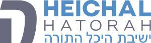 Heichal-Logo-B.jpg