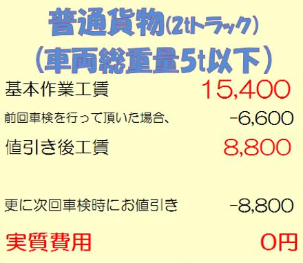 スクリーンショット 2019-10-01 07.05.06.png