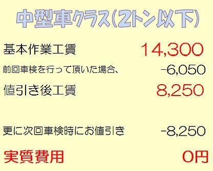 スクリーンショット 2019-10-01 06.42.57.png