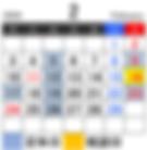 スクリーンショット 2020-01-01 14.07.22 - コピー - コピ