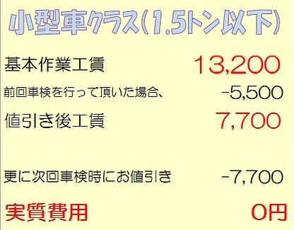 スクリーンショット 2019-10-01 06.42.57 - コピー.png