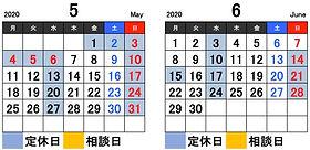 2020-05-07 7.30のイメージ.jpeg