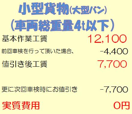 スクリーンショット 2019-10-01 07.05.02.png