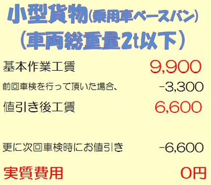スクリーンショット 2019-10-01 07.04.52.png
