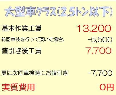 スクリーンショット 2019-09-30 18.45.20.png