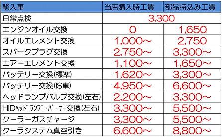 8EE18005-4070-47E8-B3D1-AD6714A4D2D0.jpe