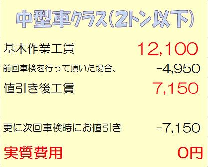 スクリーンショット 2019-09-30 18.44.42 - コピー.png