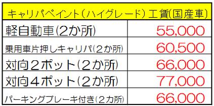 スクリーンショット 2019-10-03 07.16.51 - コピー.png