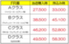 スクリーンショット 2020-01-15 21.27.29.png