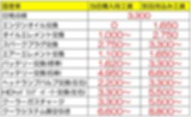 1ACAFD4B-784B-4DB6-A3B5-ADF175EC8A72.jpe