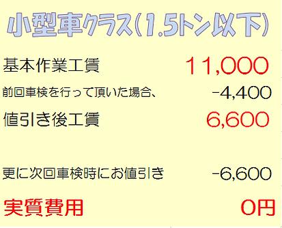 スクリーンショット 2019-09-30 18.44.42.png