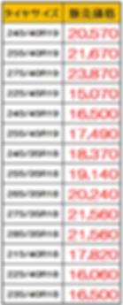 スクリーンショット 2019-10-03 23.26.34 - コピー (4).