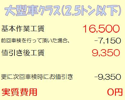 スクリーンショット 2019-10-01 06.43.06.png