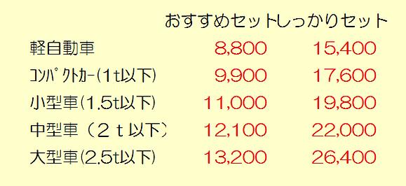 スクリーンショット 2019-09-30 18.34.06.png