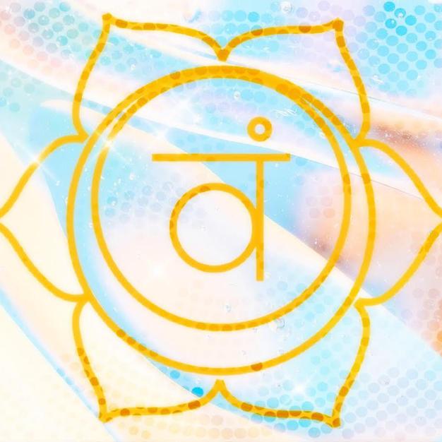 Sacral Chakra Logo