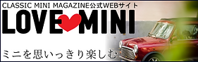 minimagazine.png