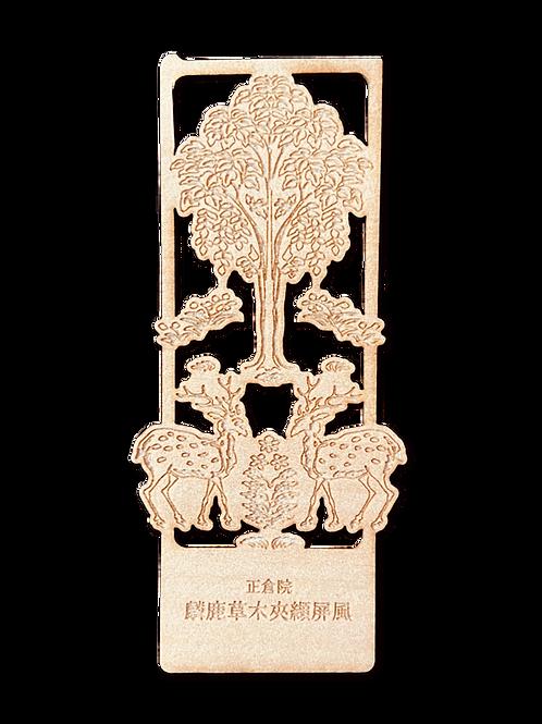 木栞(しおり)正倉院 鹿草木夾纈屏風