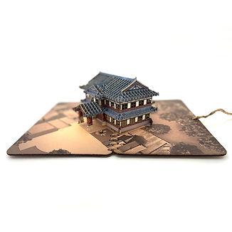奈良ホテル - 立体切り絵カード