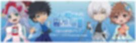 とある魔術の禁書目録Ⅲ_京まふサイトTOP画像m-01.jpg
