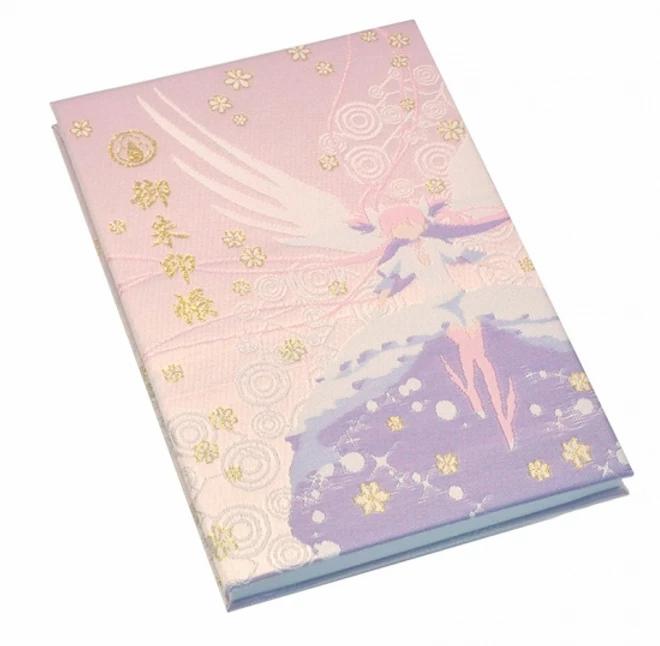 魔法少女まどか☆マギカ 御朱印帳